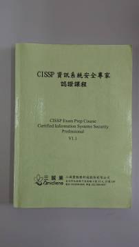 24-CISSP