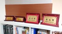 2-ISACA_Award_2