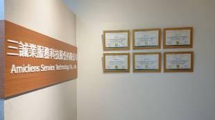 Certificate Frames-6A